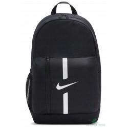 """Kuprinė """" Nike"""""""