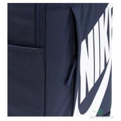 """Kuprinė """"Nike"""""""