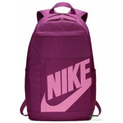 """Kuprinė """"Nike"""" mokyklai"""